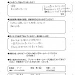 Y.Nさん (2)